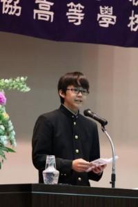高校生徒会長による歓迎の辞