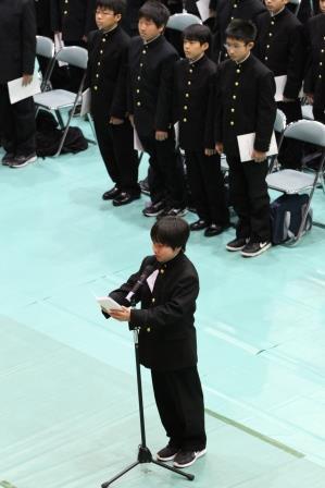 生徒宣誓(圧)